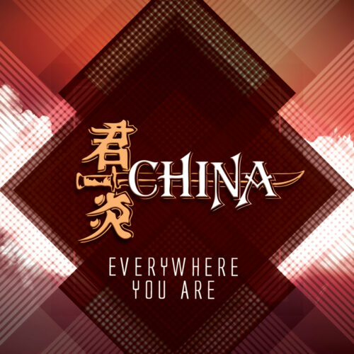 China – Everywhere You Are