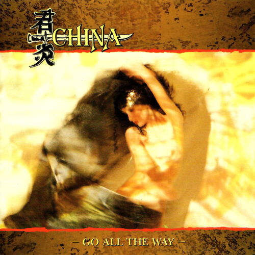 China – Go All the Way